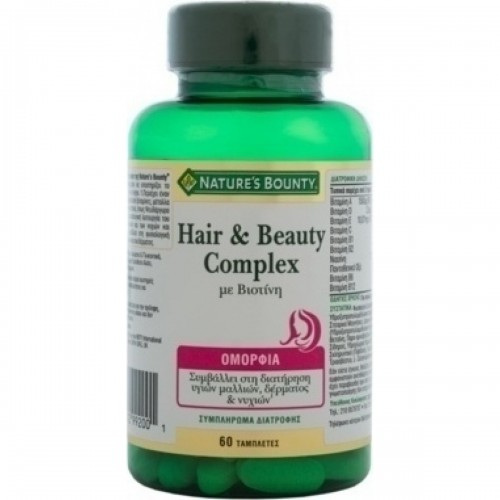 Nature's Bounty Hair & Beauty Complex με Βιοτίνη